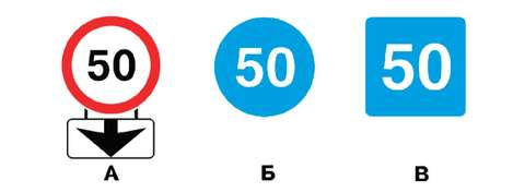 Билет 4 - Вопрос 3
