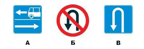 Билет 8 - Вопрос 3