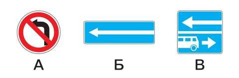 Билет 19 - Вопрос 4